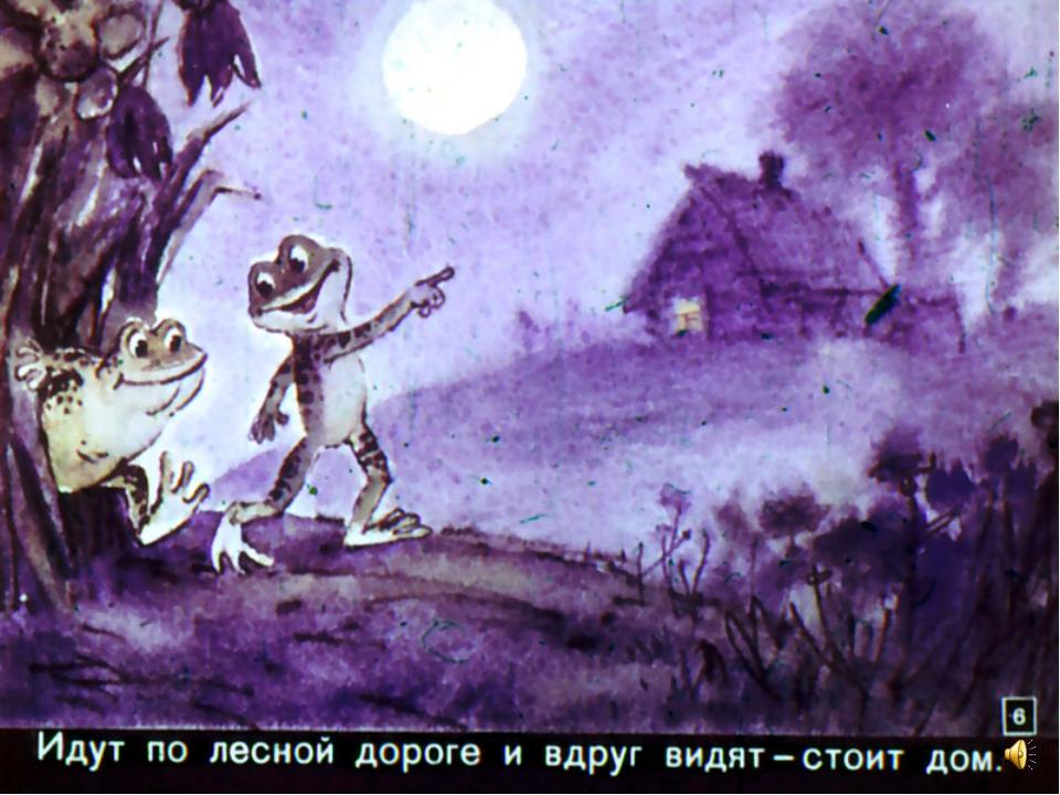 Сказка пантелеева две лягушки картинки