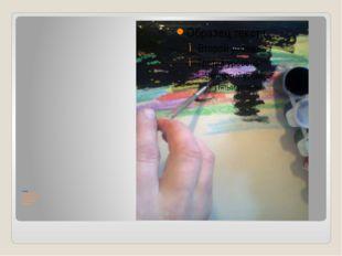 3 шаг. Чёрной гуашью с помощью кисти закрашиваем весь фон.