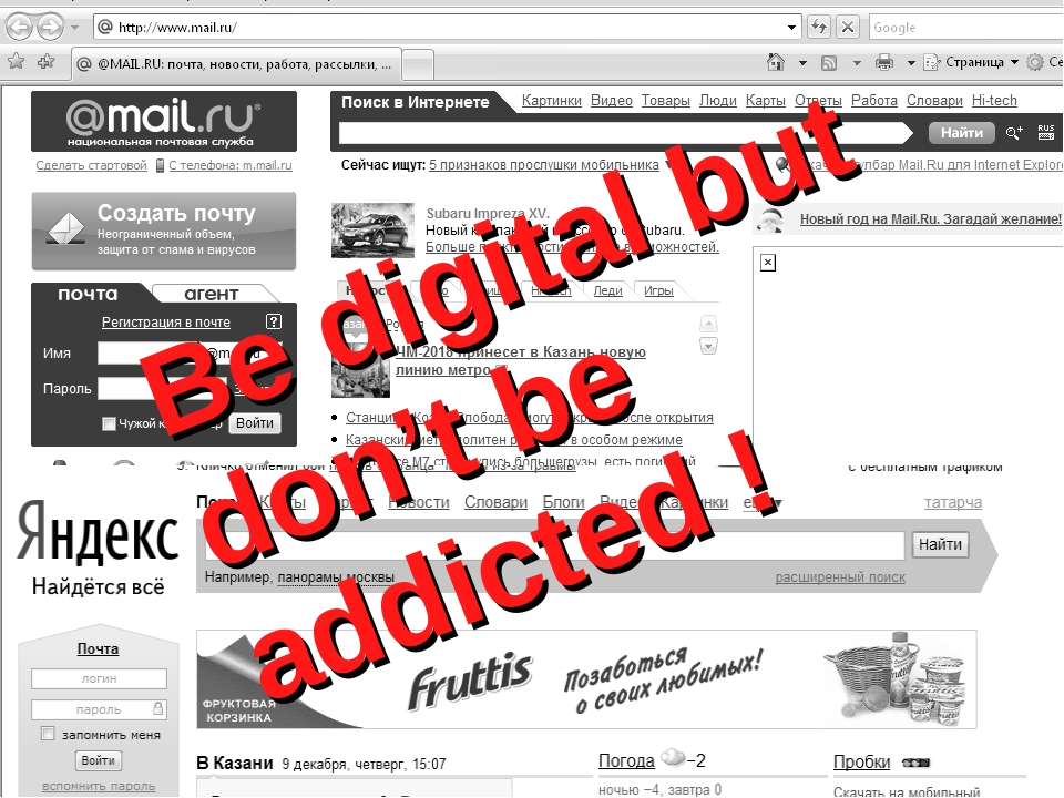 Be digital but don't be addicted !