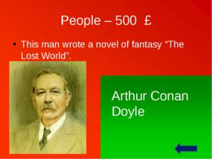 "People – 500 £ This man wrote a novel of fantasy ""The Lost World"". Arthur Con"