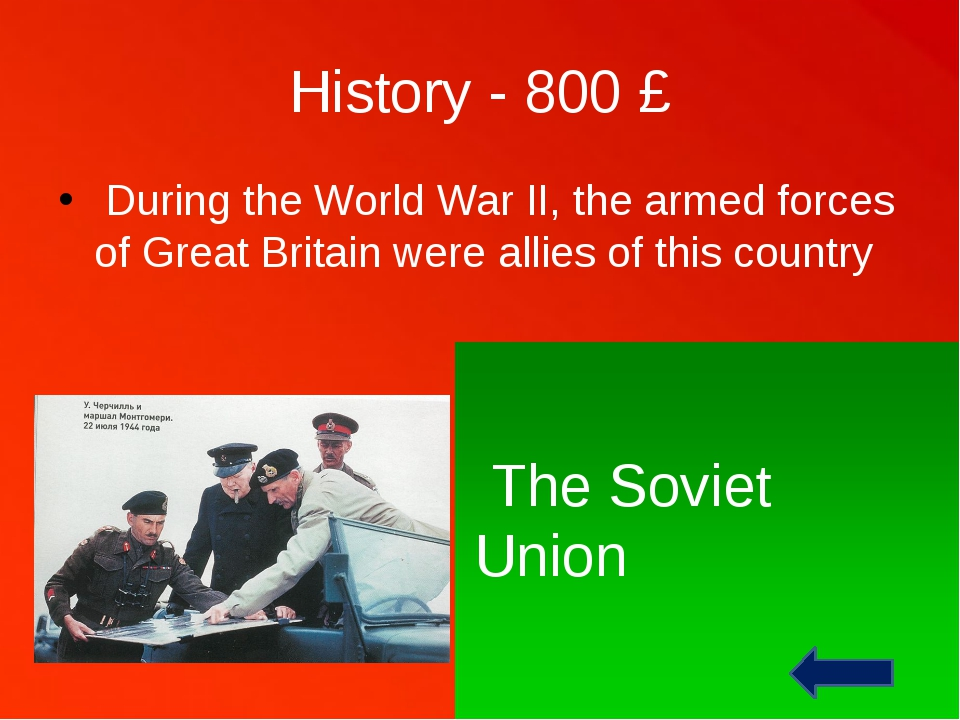 History - 200 £ The men from the north came to the British Isles to kill and...