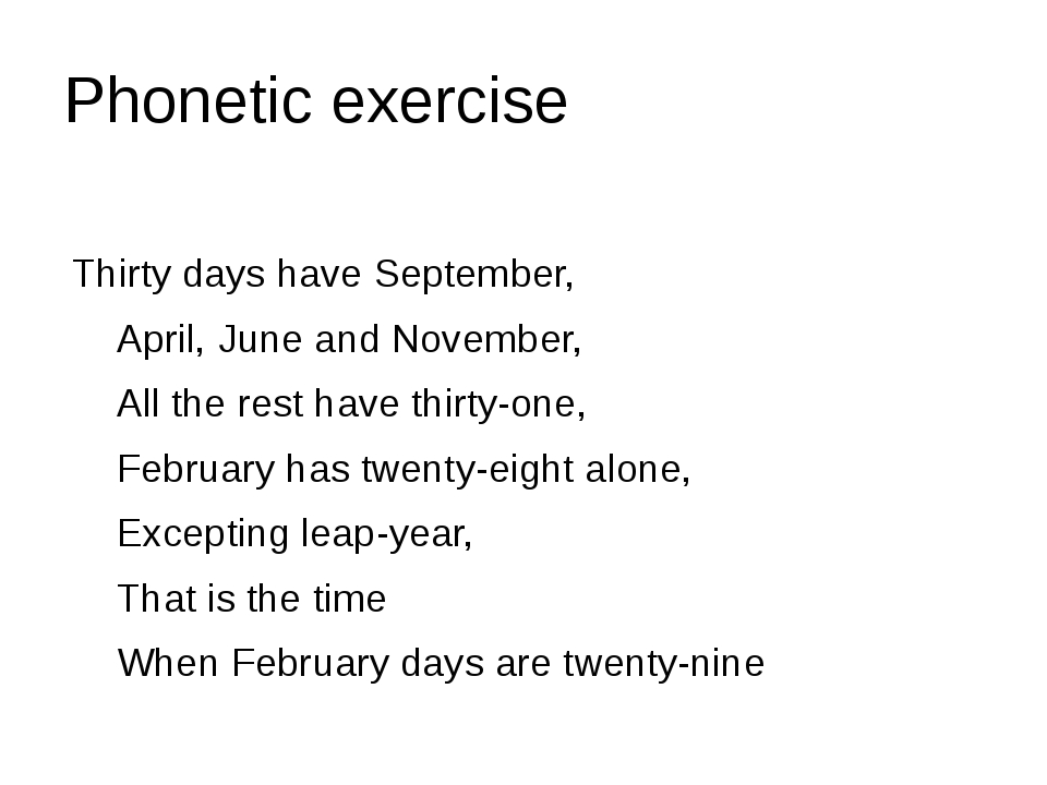 Phonetic exercise Thirty days have September, April, June and November, All t...