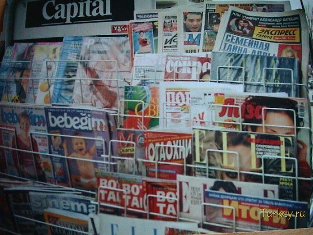 газетный киоск в Анкаре : Все это - Турция : Фотографии Турц…