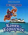 http://im0-tub-ru.yandex.net/i?id=cb6ec40086d9de92cf6f3a4ba28f1a55-70-144&n=21