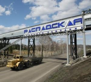 Авария на угольной шахте