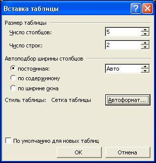 hello_html_3e499751.jpg