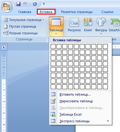 hello_html_m190a5ce7.jpg