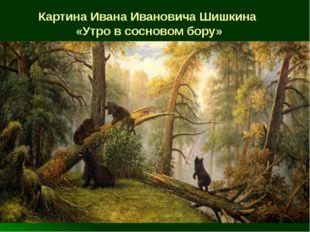 Список источников http://2.firepic.org/2/images/2011-12/18/vt0wiwxd87ru.jpg д