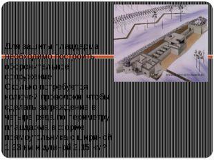 Для защиты плацдарма необходимо построить оборонительное сооружение. Сколько