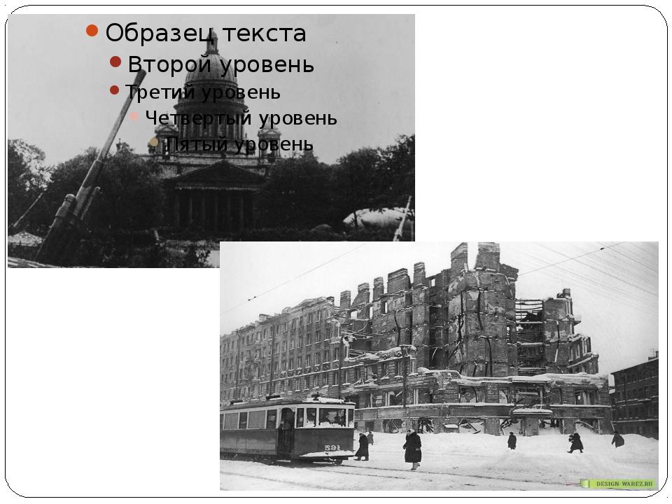 Блокадный ЛенинградБ