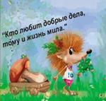 C:\Users\Вероника\Pictures\i.jpg