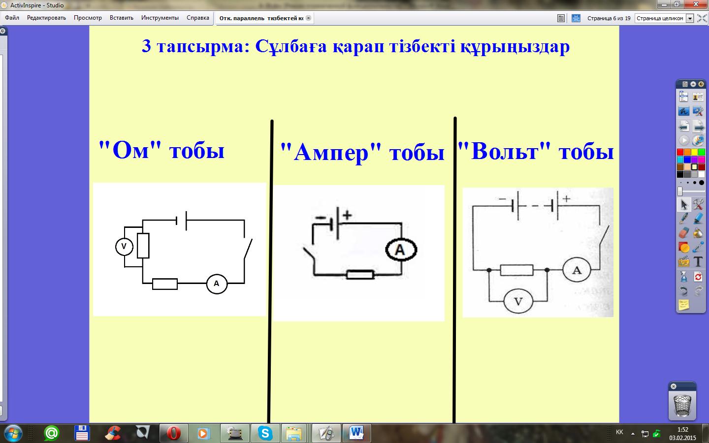 hello_html_m4eea7e50.png