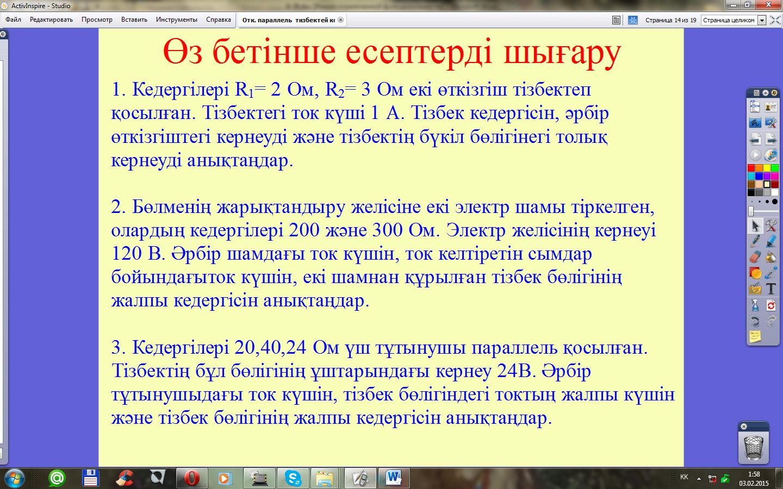 hello_html_m69621e1b.png