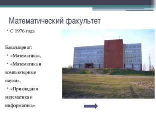 Ярославский государственный театральный институт (ЯГТИ)