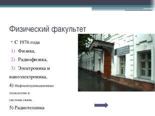 Ярославский государственный технический университет (ЯГТУ) Химико- технологич