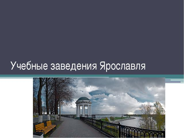 Юридический факультет Старейший факультет Направление – Юриспруденция