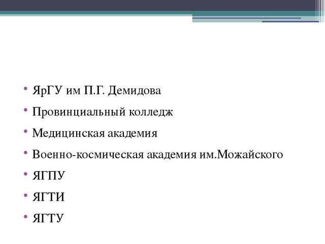 Математический факультет С 1976 года Бакалавриат: «Математика», «Математика и...
