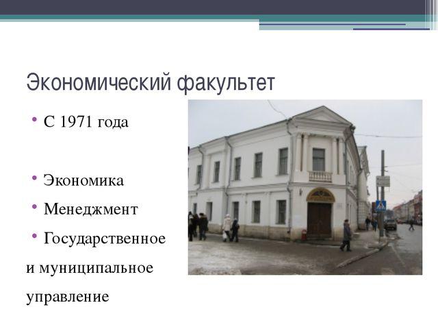 Дефектологический факультет Логопедия Олигофренопедагогика Дошкольная дефекто...