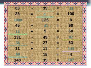 № 322 А В С D А1 B1 C1 D1 M N