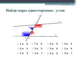 Стороны параллелограмма 10 и 13см, угол между ними 30 градусов. Найдите его