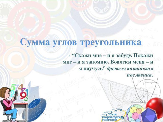 подготовка печатных дидактических материалов; использование тематических CD...