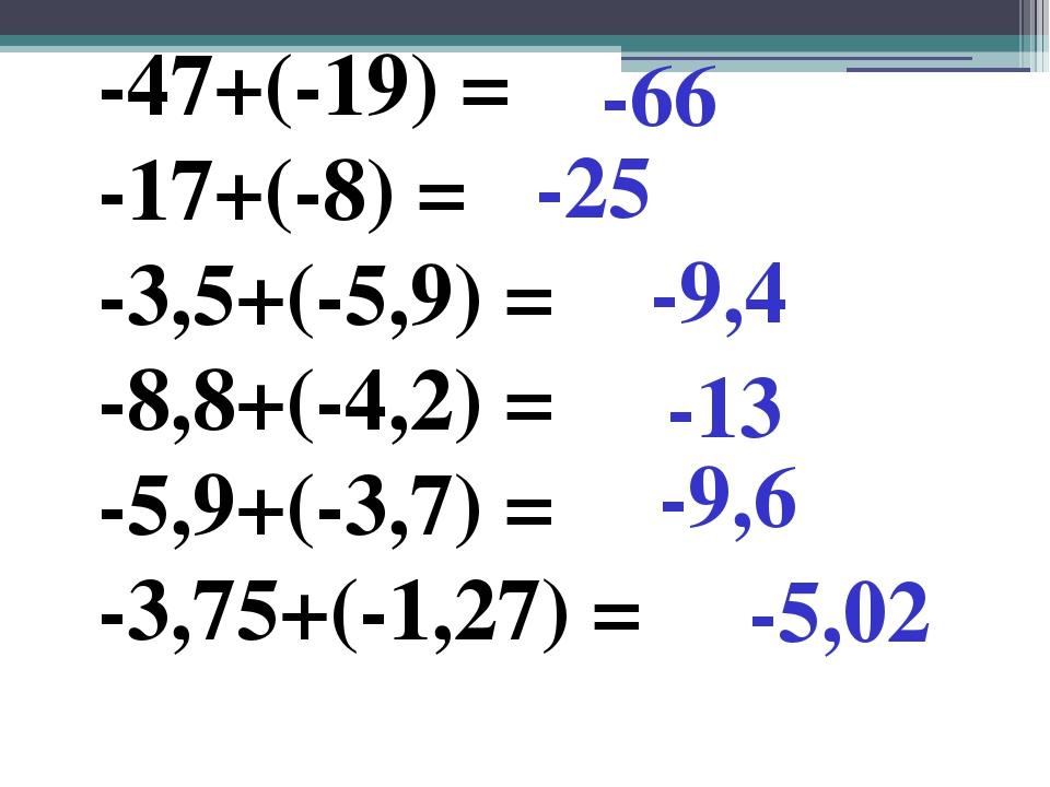 3 Найди пары односторонних углов а b c 1 2 4 5 6 7 8 ∠3 и ∠7 ∠5 и ∠6 ∠2 и ∠4...