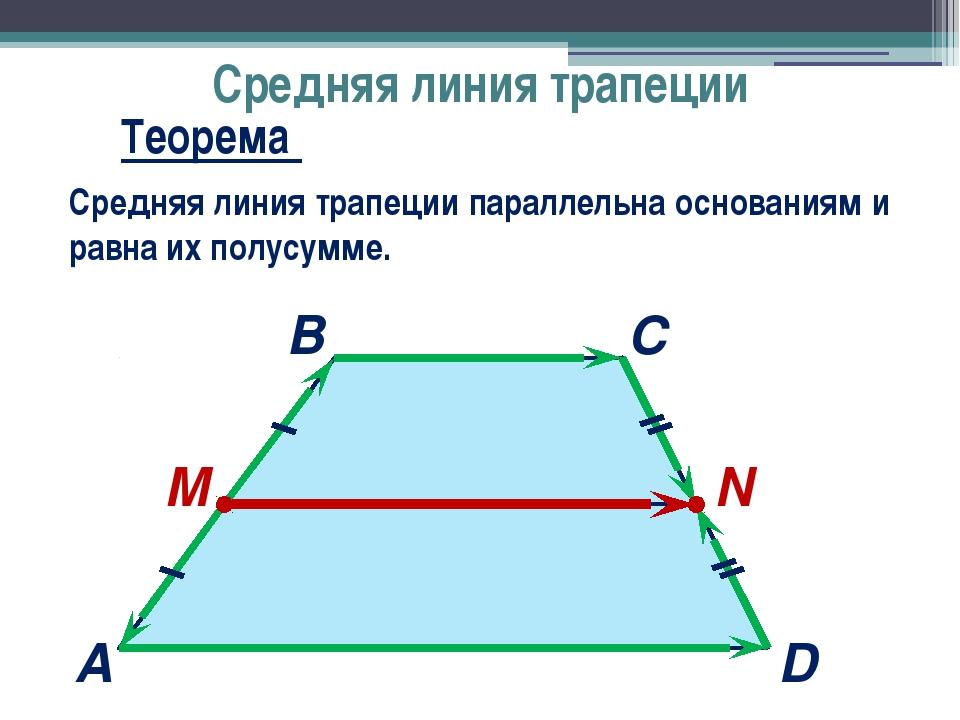 ответы Вариант 1 3,6 - 12,6 - 14,6 9 52,5 Вариант 2 - 0,9 - 1,9 - 66,8 13 17,2