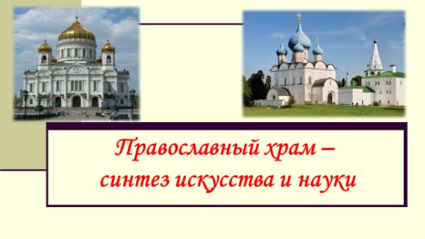 hello_html_6e185040.png