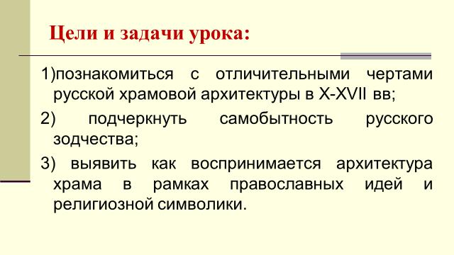 hello_html_m495c32c7.png