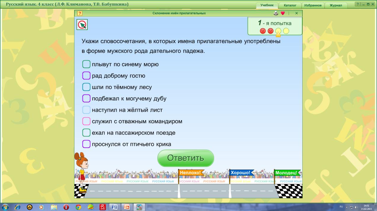 hello_html_18046bf4.png