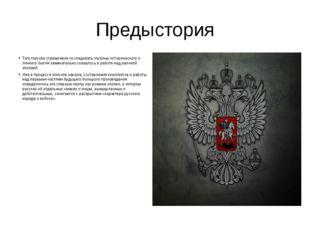 Предыстория Толстовское стремление исследовать глубины исторического и личног