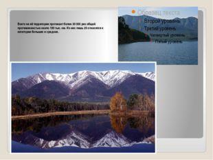 Всего на её территории протекает более 30000 рек общей протяженностью около