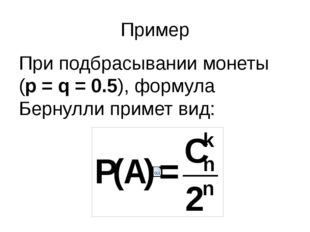 Таблицы вариантов Для решения комбинаторных задач существуют различные средст