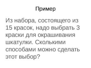 Самостоятельная работа I вариант 4. В кармане 4 монеты по рублю и 2 монеты по