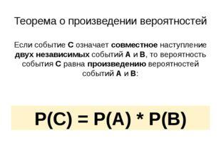 Пример В одном ящике 15 деталей, из которых 2 детали – нестандартные, а в дру