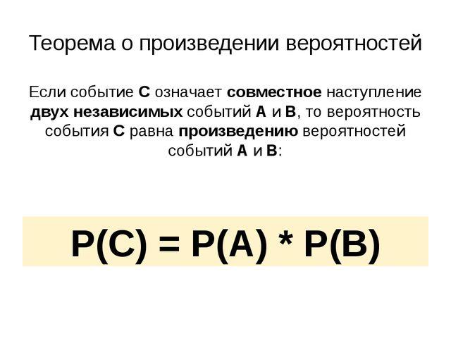 Пример В одном ящике 15 деталей, из которых 2 детали – нестандартные, а в дру...