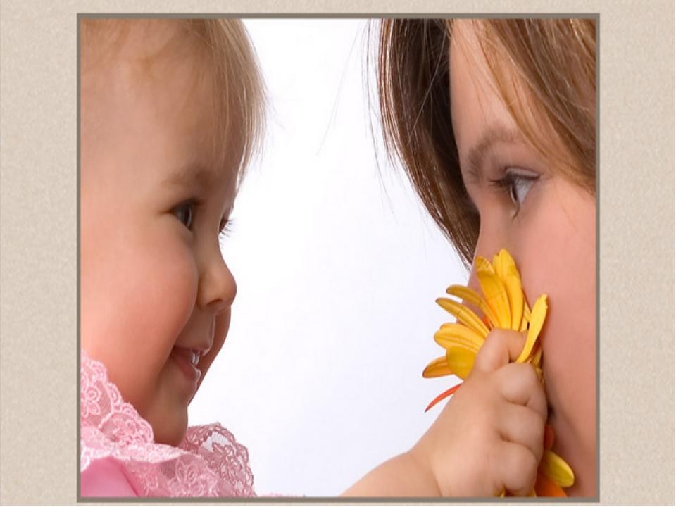 День, мама с ребенком картинка с анимацией