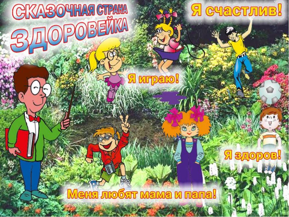 Пышненко А. Э. МАОУ СОШ № 1, Арамиль