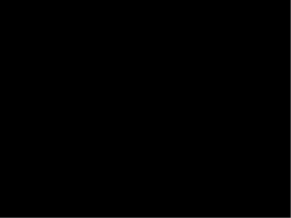 Народный фольклор Пословицы С умного по шерстинке – дураку валенки. Сани и ва...