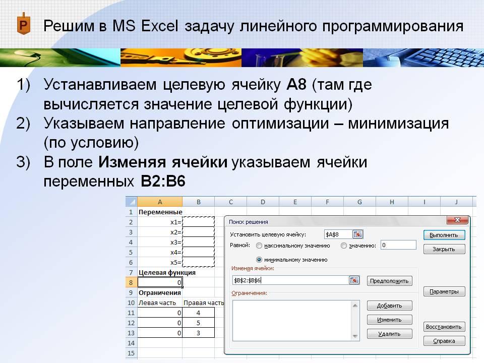 hello_html_m3e2977f3.jpg