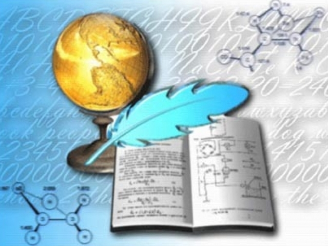 Стали известны победители республиканской предметной олимпиады по физике, математике и астрономии Актуальные новости Новости Тел