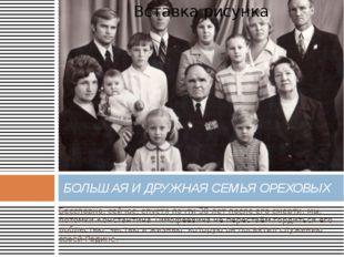 Бесспорно, сейчас, спустя почти 30 лет после его смерти, мы, потомки Констант