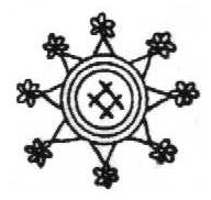 саамы орнамент7