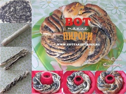 http://img-fotki.yandex.ru/get/9349/102699435.944/0_aa5ad_7419cba1_L.jpg