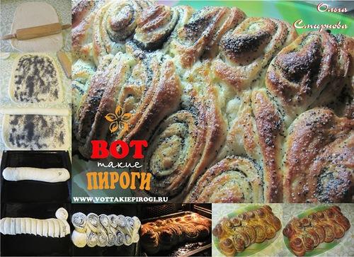 http://img-fotki.yandex.ru/get/9306/102699435.944/0_aa5ac_6c924d7b_L.jpg