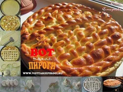 http://img-fotki.yandex.ru/get/9067/102699435.944/0_aa5b6_9bd5a228_L.jpg