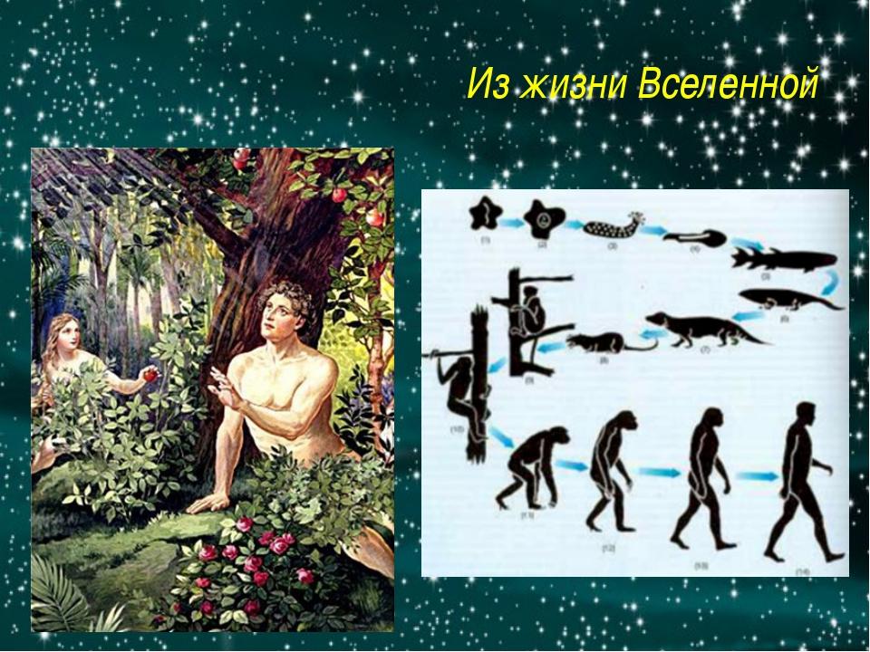 Из жизни Вселенной http://ic.pics.livejournal.com/albercul/54966338/119991/11...