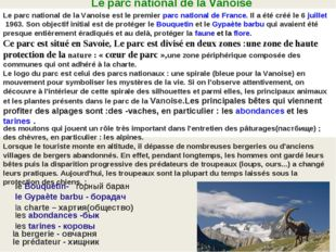 Le parc national de la Vanoise est le premier parc national de France. Il a é
