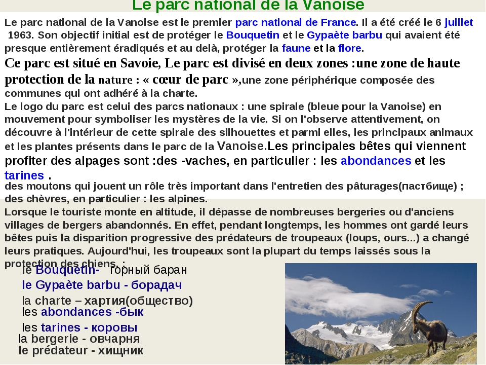 Le parc national de la Vanoise est le premier parc national de France. Il a é...