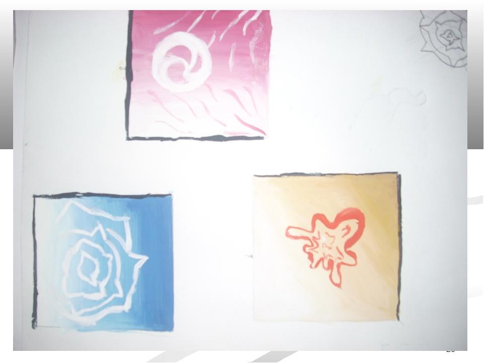 * Этапы работы над проектом(урок 1) Поиск силуэта флакона выполненного на под...